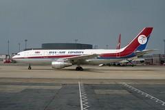 G-BMNB Airbus A300B4-2C Dan Air London (michael_hibbins) Tags: