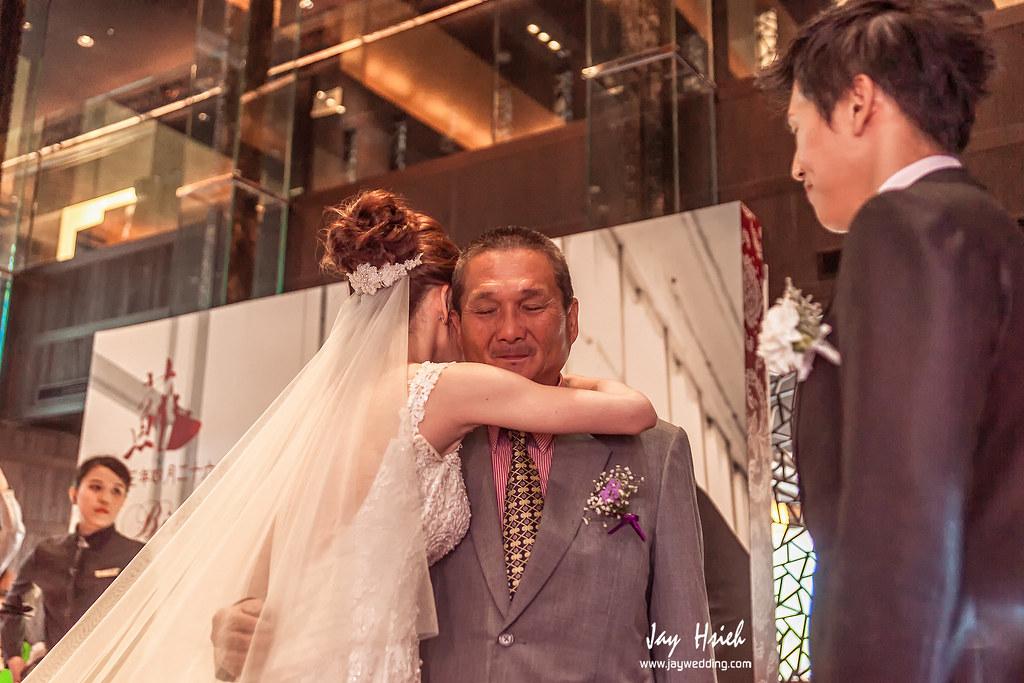婚攝,台北,晶華,婚禮紀錄,婚攝阿杰,A-JAY,婚攝A-Jay,JULIA,婚攝晶華-094