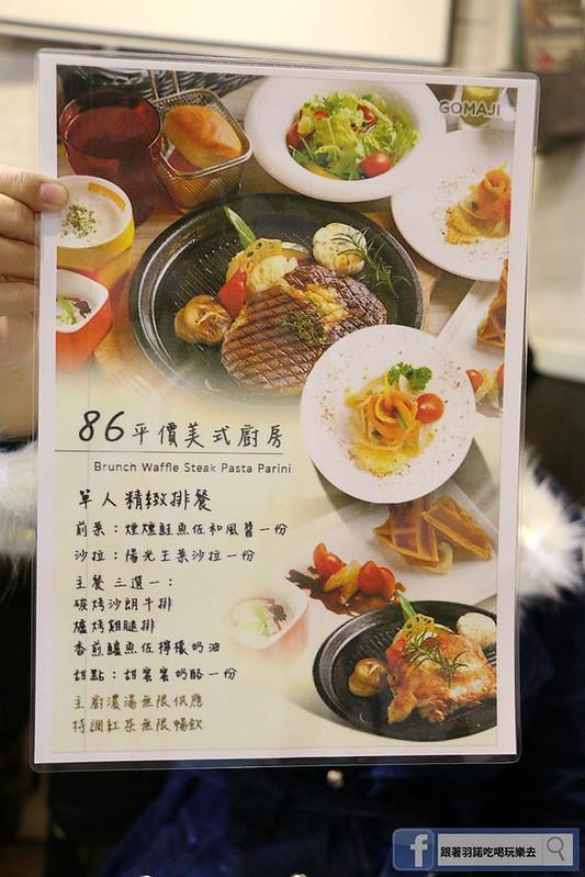 86平價美式廚房74