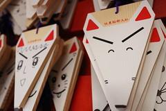 Face on board (Teruhide Tomori) Tags: 伏見稲荷大社 京都 祈願 日本 神社 絵馬 顔 狐 伝統文化 culture tradition japan japon kyoto fushimi ema board face fushimiinaritaishashrine