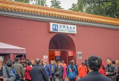 Tiananmen Square-0942 (kasiahalka (Kasia Halka)) Tags: 109acres 2016 beijing china citysquare gateofheavenlypeace greathallofthepeople mausoleumofmaozedong monumenttothepeoplesheroes nationalmuseumofchina tiananmensquare