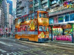 Hong Kong >>> Street scene (tiokliaw) Tags: world people holiday reflection travelling beautiful beauty digital photoshop buildings wonderful island hongkong interesting fantastic nikon scenery holidays colours exercise earth expression perspective images explore winner greatshot imagination sensational colourful discovery hdr finest overview creations excellence addon highquality inyoureyes teamworks digitalcameraclub supershot hellobuddy mywinners worldbest anawesomeshot aplusphoto flickraward almostanything thebestofday flickrlovers sensationalcreations burtalshot