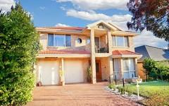 41 Sovereign Avenue, Kellyville Ridge NSW
