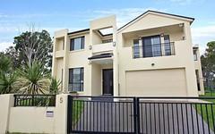 5 Presland Close, Lansvale NSW