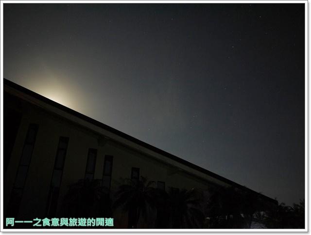 台東旅遊景點夜訪小野柳釋迦冰淇淋image027