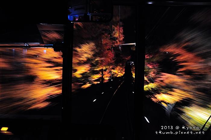 2013叡電楓葉隧道5.jpg