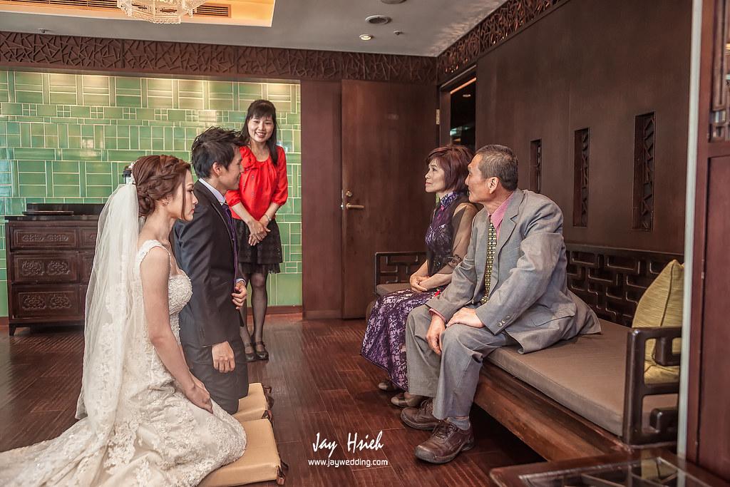 婚攝,台北,晶華,婚禮紀錄,婚攝阿杰,A-JAY,婚攝A-Jay,JULIA,婚攝晶華-064