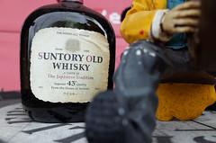 """Suntory Old Whisky"" (Eric Flexyourhead) Tags: mino minoo minoh minoshi  osaka  kansai  japan  comarthill city urban detail fragment shop store restaurant bar display bottle empty whisky whiskey japanese suntory suntoryoldwhisky ricohgr"