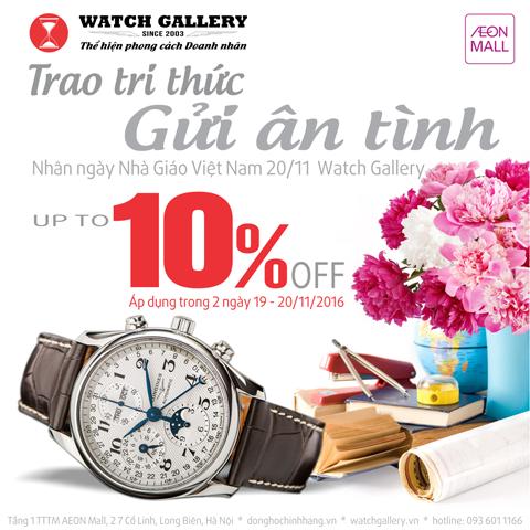 """"""" TRAO TRI THỨC - GỬI ÂN TÌNH"""""""