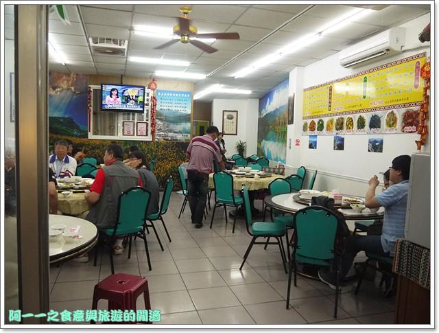 花蓮鯉魚潭美食麗莘風味館活跳蝦image027