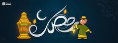 volca-iq photographer ramadan cover (volca_iq1) Tags: design manipulation ramadan ramazan تصميم كريم volca مبارك رمضان photomanipultion بوك غلاف فيس رمضاني volcaiq volcaiqphotographer