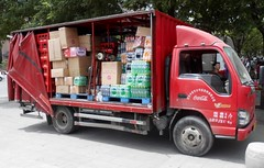 China Xian 2014 Coca-Cola Van (hytam2) Tags: china cola coke xian delivery cocacola van 2014