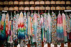 paper cranes at Fushimi Inari (cheronika) Tags: summer colour film japan analog kyoto asia cranes heat zenit analogue midday fushimiinari papercranes colourfilm mir1v