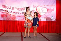 GM7A6360 (hkbfma) Tags: hk hongkong celebration breastfeeding 香港 2014 wbw 哺乳 worldbreastfeedingweek 母乳 wbw2014 hkbfma 國際哺乳週 香港母乳育嬰協會 集體哺乳