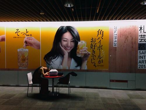井川遥 画像3