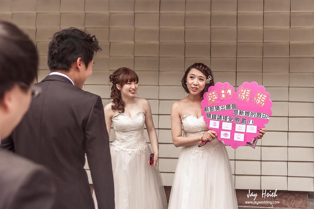 婚攝,台北,晶華,婚禮紀錄,婚攝阿杰,A-JAY,婚攝A-Jay,JULIA,婚攝晶華-042