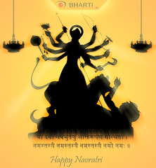 "Wish u & ur family a very ""Happy Navratri"" (bhartieye) Tags: bharti eye care hospital navratri durga puja"