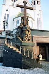 19800010 (Rustam Bikbov) Tags: