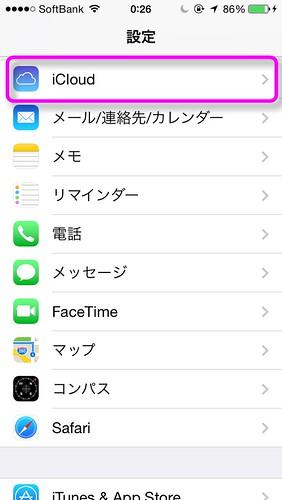 iCloud Storage 001