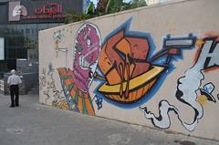 Haifa Streets (64) (Chasing Ghosts LDN / MELB) Tags: streetart photography israel screen warehouse printing ghosttown ghosts haifa shiz chasing keos chased gingie chasingghosts brokenfingaz chasinghosts haifagraff haifagraffiti thewarehousehaifa
