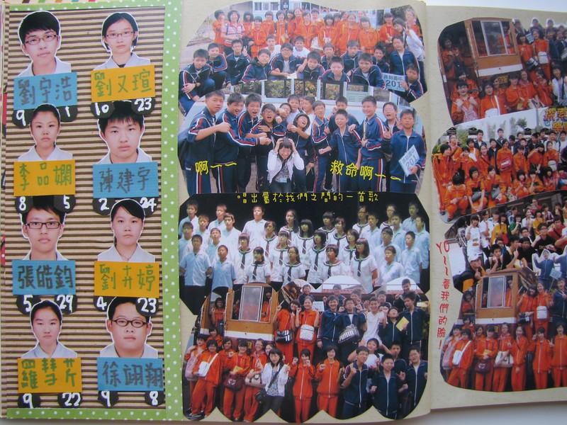 20140822,第42屆畢冊 - 067