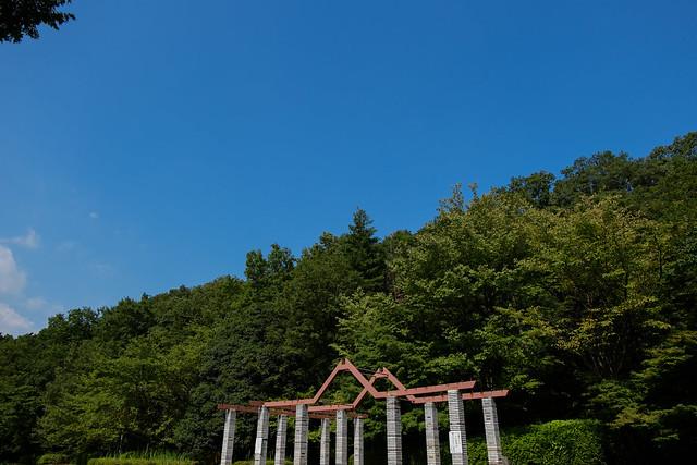 itakaryokuchi 06