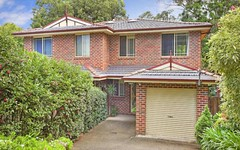 33b Austin Street, Lane Cove NSW