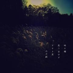 () () ()  #photoikku #haiku #jhaiku #autumn # #snapseed # #photohaiku #japan #poetry # (Atsushi Boulder) Tags: instagramapp square squareformat iphoneography uploaded:by=instagram photoikku haiku autumn fall    snapseed photo photohaiku poetry poem verse