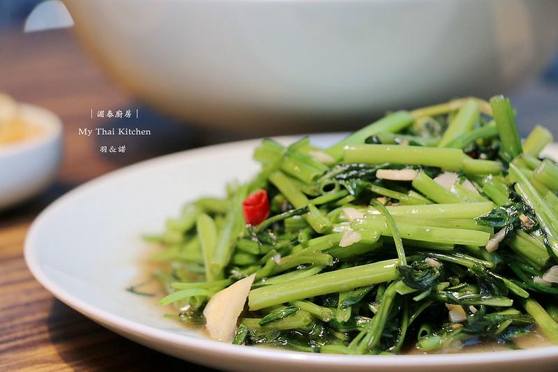 湄泰廚房 My Thai Kitchen中山捷運站美食075
