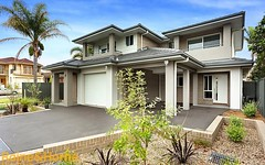 1A Cook Ave, Canada Bay NSW