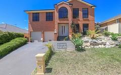 292 Mount Annan Drive, Mount Annan NSW