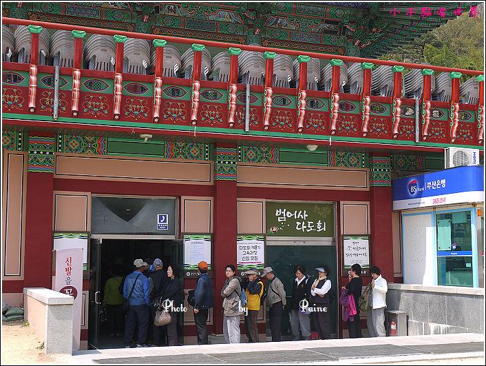 釜山梵魚寺 (55).JPG