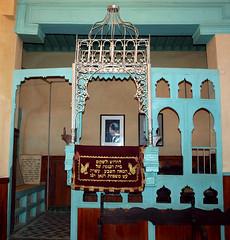 Maroko - Fez (tomek034 (Thank you for the 800 000 visits)) Tags: fez synagoga maroko