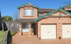 10B Noble close, Kings Langley NSW