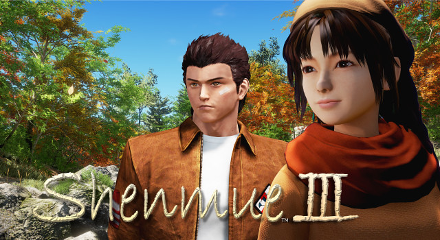 SHENMUE III تصل لهدف الدعم المطلوب بـKickstarter باليوم الأول و اللعبة قادمة رسميا