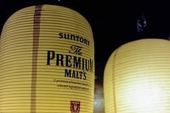 Suntory Premium Malts (Mathias Munkenbeck) Tags: tokyo japan ueno nighttime nightlife darkness lights evening film filmisnotdead filmisalive ishootfilm analogue analog minolta 50mm f14 fujifilm fuji natura 1600 color colornegative city