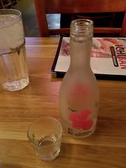 Reward (Juliana Lethdetter) Tags: sake ginjo restaurant shotglass ichiban shochikubai