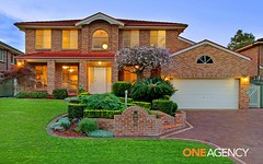 8 Derrilin Close, Bangor NSW
