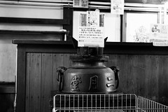 (sunnywinds*) Tags: ilfordxp2         nara japan japanese boiler todaiji tdaiji temple buddhist tea leica monochrom aposummicronm1250asph typ246 traveller
