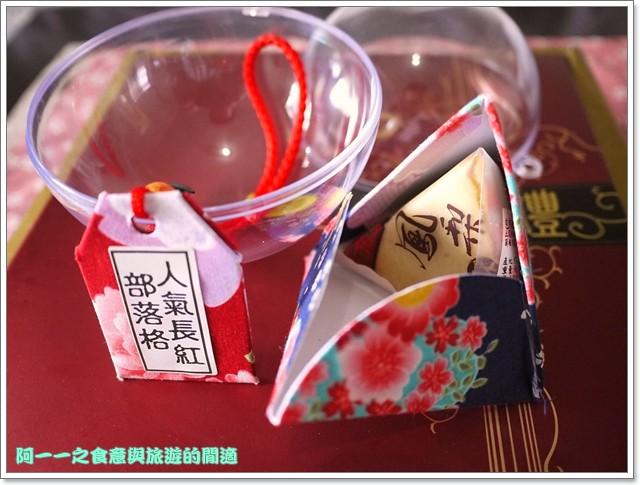 端午節伴手禮粽子鳳梨酥青山工坊image051