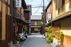 Gion Hanamo-koji Street (Active-U) Tags: japan kyoto