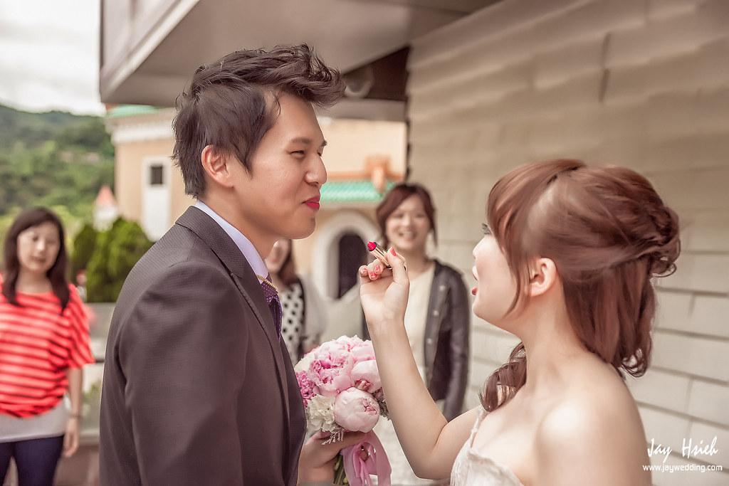 婚攝,台北,晶華,婚禮紀錄,婚攝阿杰,A-JAY,婚攝A-Jay,JULIA,婚攝晶華-044