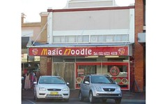 39 Otho Street, Woodstock NSW