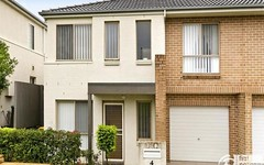 4 Sunray Place, Acacia Gardens NSW
