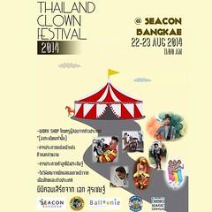 """พรุ่งนี้ (23 ส.ค.) ช่วงเย็น ไปฟังเพลงเพราะๆ จาก """"พี่เอก สุระเชษฐ์"""" ได้ที่งาน Thailand Clown Festival 2014 , ซีคอน บางแค #gardenmusic"""