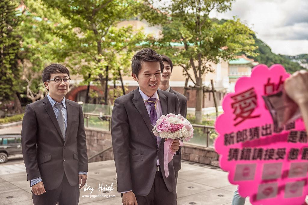 婚攝,台北,晶華,婚禮紀錄,婚攝阿杰,A-JAY,婚攝A-Jay,JULIA,婚攝晶華-043