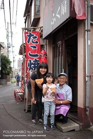 日本, 荒川 ,www.polomanbo.com