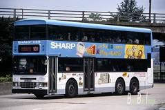S47-23 KMB AD143 GH6283 Dennis Dragon 11m A/C  04May1998 (flpboris) Tags: hk bus hongkong hotdog airport dragon sharp 101 1998 british dennis ac kowloon dm britian 11m kaitak adl denso kwuntong kowlooncity dominator kmb hksar 1998 duple duplemetsec kowloonmotorbus voith cumminslta10 voithd863 borisbusimagefbpage ad143 gh6283