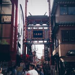 Yokohama Chinatown, Tokyo (Coto Language Academy) Tags: nihongo japanese japan jlpt katakana hiragana kanji studyjapanese funjapanese japonaise giapponese japones japanisch  japaneseschool cotoacademy tokyo yokohama chinatown snowyice xlb xiaolongbao kanteibyo chkagai