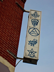 Masonic Sign, Covington, GA (Robby Virus) Tags: covington georgia lodge masons sign signage symbols freemasons free accepted fraternal organization temple masonic
